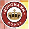 """Борса за пелети и дървен материал """"Корона ИМ"""" Logo"""